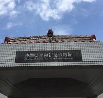 6月23日は「沖縄慰霊の日」