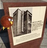 ヘイワッシーの史跡シリーズ⑥「広島赤十字病院」