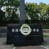 「青年不戦サミット」を長崎で開催!