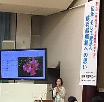 広島・福山で被爆体験を聞く会を開催