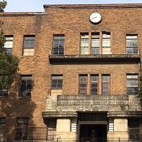 ヘイワッシーの史跡シリーズ⑦旧理学部1号館