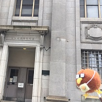 ヘイワッシーの史跡シリーズ⑧旧日本銀行広島支店
