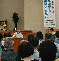 第8回「福山空襲・被爆体験を聞く会」が開催されました