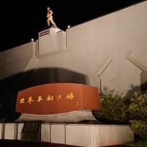 「青年不戦サミット」を沖縄で開催!