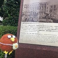 ヘイワッシーの史跡シリーズ⑩広島市役所