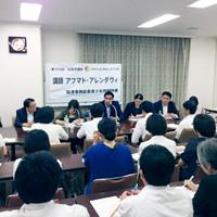 第165・166回広島学講座を開催しました!