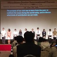 ひろしまジュニア国際フォーラムに参加しました!