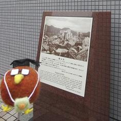 ヘイワッシーの史跡シリーズ①「島病院」本当の爆心地を知っとるかのう?