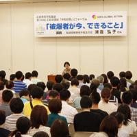 第164回 広島学講座を開催しました!