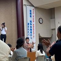 第9回「福山空襲・被爆体験を聞く会」が開催されました