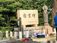 沖縄「慰霊の日」を迎えました